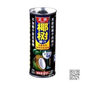 芦溪县 椰树椰汁245ml/瓶
