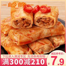 【满减参考价7.9元】传统秘制香菇豆卷189g(金菇、香菇随机发)