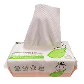 棉花之翼洗脸巾 加厚 干湿两用 抽取式 1包