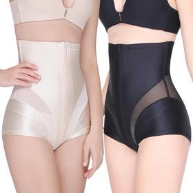 【清仓特价 不退不换】XYT802新款高腰收腹提臀塑身裤TZF