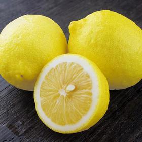 买3斤送2斤 | 安岳柠檬 清香多汁 酸爽十足  新鲜水果 3斤装