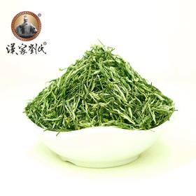绿茶 2020年新茶 明前毛尖 散茶 汉家刘氏 高香玉露一号 250g