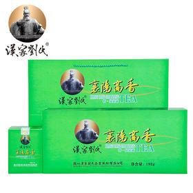 汉家刘氏2020 新茶 神农架春茶绿茶明前毛尖茶叶礼盒装绿钻露192g