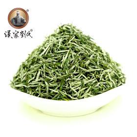 绿茶 2020年 明前新茶茶叶 毛尖散茶 汉家刘氏高香贡毫三号 250g