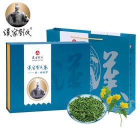 汉家刘氏绿茶茶叶2020新茶春茶明前嫩芽袋装散装礼品礼盒装200g