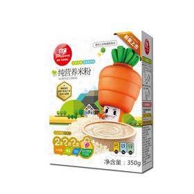 方广350g营养米粉