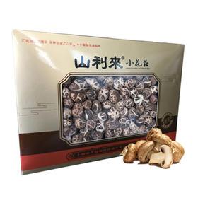 【房县特产】山利来金色花菇400g礼盒
