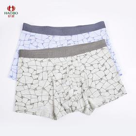 【3条99元】好波盒裤男士夏季舒爽几何印花内裤HKM2015