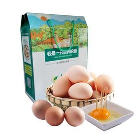 【安全配送】丨散养新鲜土鸡蛋60枚/盒丨无礼盒简易包装