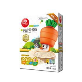 方广钙铁锌/DHA营养米粉