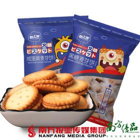 【珠三角包邮】树上客饼干 100g/包