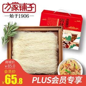 PLUS专享【方家铺子】兴化米粉2.5kg/盒