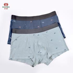 【3条99元】好波盒裤男士夏季莫代尔印花内裤HKM2013