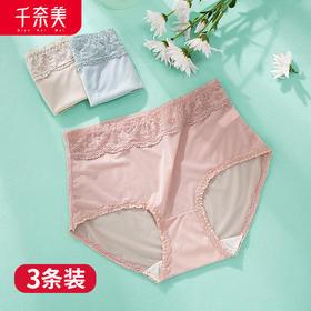 千奈美性感舒适蕾丝高腰蕾丝花边女士大码内裤打底三角裤三条装