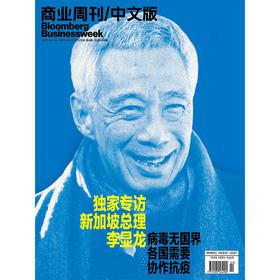 《商业周刊中文版》2020年4月第4期