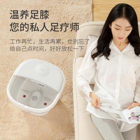 限时送:20个足浴包【私人足底大保健】智能加热折叠按摩洗脚盆,超省空间!遥控器操控,恒温加热。三档调节。安全防漏电。