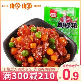 【满减参考价0.9元】金磨坊单身杂粮(口味随机)2袋