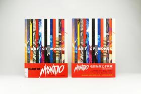 《Mondo电影海报艺术典藏》:展现动人细节,高精度真实色彩还原
