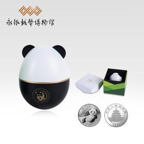 2020年熊猫蛋包装银币彩蛋