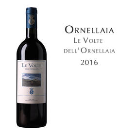 "奥纳亚庄园乐佛特红葡萄酒 意大利 托斯卡纳 Ornellaia, ""Le Volte dell'Ornellaia"", Toscana IGT, Italy"