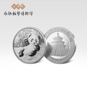 2020年熊猫纪念币30克银币