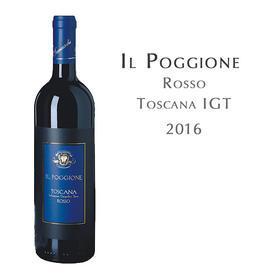 宝骄托斯卡纳红葡萄酒 ,  意大利 托斯卡纳 IGT  Il Poggione Rosso, Italy Toscana IGT