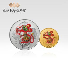 2020中国庚子鼠年彩色金银币(3克金+30克银)