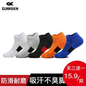 钢枪袜子男专业运动低中帮男长短筒防滑毛巾底加厚跑步篮球袜