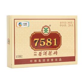 中茶7581普洱茶砖