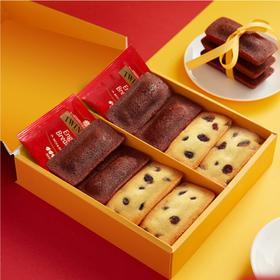 [费南雪蛋糕礼盒]红丝绒费南雪*4+蔓越莓费南雪*4+川宁英式早餐红茶茶包2g*2