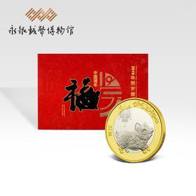 康银阁2019年贺岁猪年纪念币含卡折