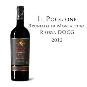 宝骄存酿红葡萄酒,  意大利 龙奈尔芒塔DOCG Il Poggione, Italy Brunello di Montalcino Riserva DOCG