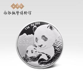 永银2019年熊猫1公斤银币.熊猫精制银币.熊猫纪念币999足银熊猫币