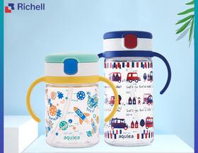 Richell利其尔儿童吸管水杯 新款透透杯