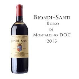 碧安帝山迪庄园罗素蒙塔希诺干红葡萄酒 意大利 Biondi Santi Rosso di Montalcino DOC Italy