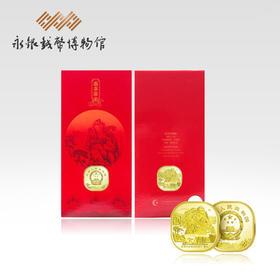 泰山币康银阁包装方形流通纪念币泰山币龙头异形硬币泰平年红包版