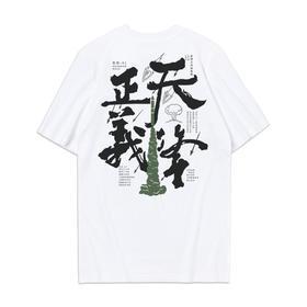 【军武出品】天降正义东风导弹文化T恤