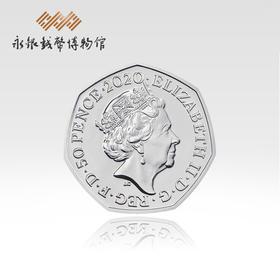 英国脱欧纪念币2020年皇家造币厂