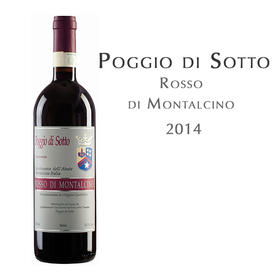 索托丘罗莎蒙塔希诺干红葡萄酒, 意大利 索斯卡纳Poggio di Sotto Rosso di Montalcino, Italy Rosso di Montalcino DOC