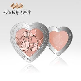 2020年纽埃发行爱情颂歌(吻)1元心形双金属精制纪念币