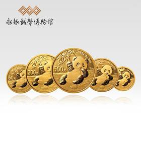 2020版熊猫金币普通套装含包装