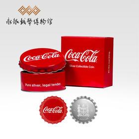 2018年斐济可口可乐瓶盖6克彩色银币异形币