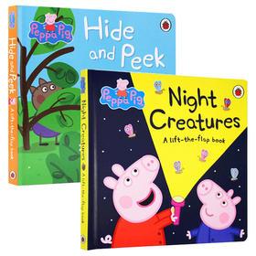 英文原版绘本 粉红猪小妹翻翻书2本合集 Peppa Pig Night Creatures 小猪佩奇纸板书 小猪佩奇捉迷藏