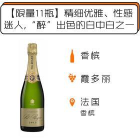 2012年宝禄爵白中白香槟(不带纸盒) Pol Roger Blanc de Blancs Champagne AOC 2012