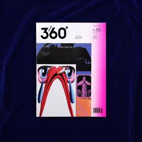 设计夜场 | Design360°观念与设计杂志 85期