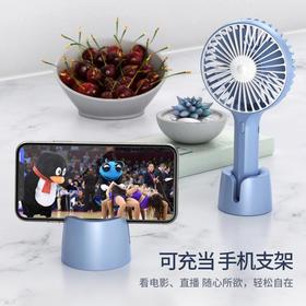 新款USB风扇 迷你手持小风扇 手机支架桌面充电风扇礼品风扇