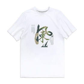 【军武出品】东风快递东风导弹文化T恤