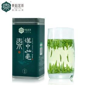 2020新茶预售东裕茗茶明前春茶绿茶汉中午子仙毫雀舌茶叶50g罐