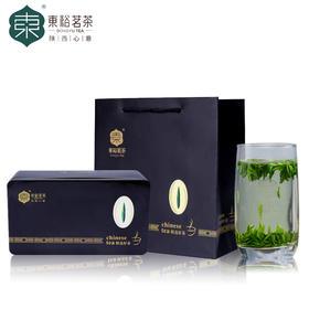 2020新茶现货东裕茗茶明前汉中仙毫绿茶雀舌午子茶叶88g礼盒