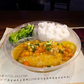 【餐饮外卖】金汤酸辣烤鱼饭